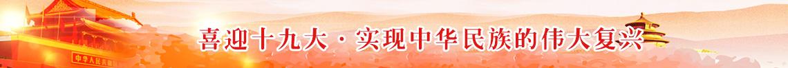 亚博体彩官网集团