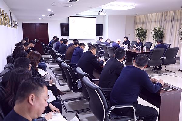 杨科生在公司机关宣讲党的十九届四中全会精神